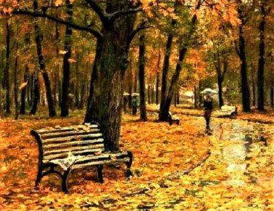По улицам неслышно бродит Осень